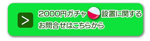 2000form4.jpg